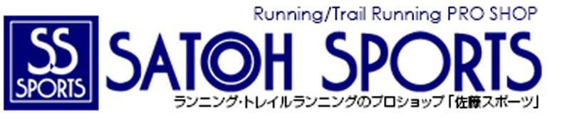 佐藤スポーツバナー